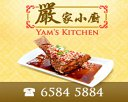 Yam's Kitchen Photos
