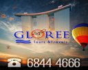 Gloree Tours & Travels Pte Ltd Photos